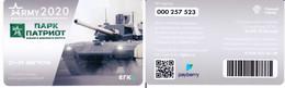 Transport  Card  Russia. Sevastopol  2020 NEW - Russland