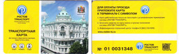 Transport  Card  Russia. Rostov - On - Don  2019 - Russland