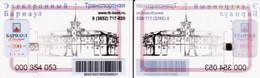 Transport  Card  Russia. Barnaul  ( Transpapent  Jubilee  Card) Quantity:500 Pcs R - Russland