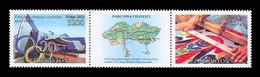 Uzbekistan 2020 Mih. 1420/21 Regions Of Uzbekistan. Fergana Region. Olympic Reserve Sports College. Weaving MNH ** - Uzbekistan