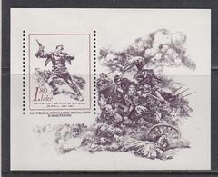 Albania 1981 - Battle Against The Turks, Mi-Nr. Block 72, MNH** - Albania