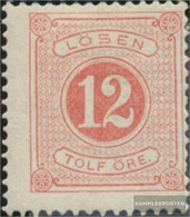 Sweden P5b With Hinge 1877 Postage Stamps - Neufs