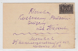 Russland Brief Mit EF - 1923-1991 USSR