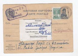 Russland Karte Mit  Zensur + Zusätzlichem Aufkleber Gefangenenpost Entflohen - 1923-1991 USSR