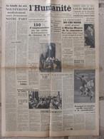"""Journal L'Humanité (7 Janvier 1947) """"Môme Moineau"""" - Bataille Des Prix - Halles - Hôpitaux Parisiens - Periódicos"""