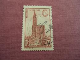 """1939   - Timbre Oblitéré N°  443 """" Cathedrale De Strasbourg""""    Net    0.50 - Frankreich"""