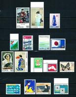 Japón Nº 1327/... Nuevo** - Nuovi