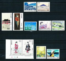 Japón Nº 1316/... Nuevo** - Ungebraucht