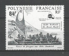 Timbre De Polynésie Française Neuf** N 380 - Polinesia Francese