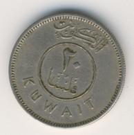 KUWAIT 1972: 20 Fils, KM 12 - Kuwait