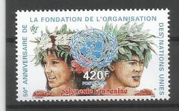 Timbre De Polynésie Française Neuf ** N 493 - Polinesia Francese