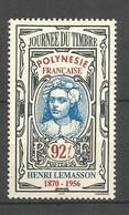 Timbre De Polynésie Française Neuf ** N 518 - Polinesia Francese