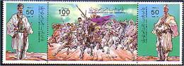 Libya Evacuation  Cavalier Horse Cheval Pferd Cavallo Caballo 1984 MNH ** Neuf SC (A30-238c) - Militaria
