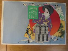 JAPON - LITHOGRAPHIE - CORRESPONDANCE MISSIONNAIRE AU JAPON -   1909 - NAGOYA - Affiches