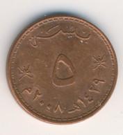 OMAN 2008: 5 Baisa, KM 150 - Oman