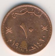 OMAN 1999: 10 Baisa, KM 151 - Oman