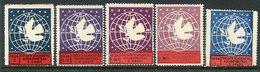 ALBANIA 1946 International Women's Congress MNH / (**) Michel 391-95A - Albania