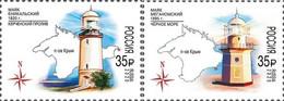 Russia 2020 Lighthouses 2v MNH - Ungebraucht