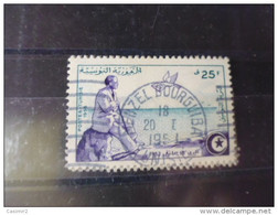 TUNISIE TIMBRE OU SERIE YVERT N° 450 - Tunisia