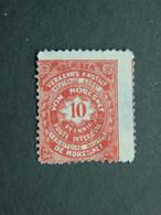 1886 Poste Locale Moresnet Marke Der Kelmiser Verkehrsanstalt 10 Pf Carmin Karminrot Dentelé Gezähnt LO6 - Privatpost