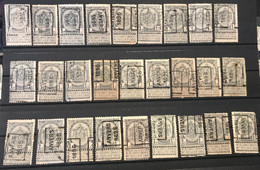 Preo ANVERS Periode 1894-1912 Studielot O.a. GEKOZEN AFDRUKKEN - Handrolstempel - Roller Precancel - Préo à Roulette - Roller Precancels 1894-99