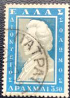 Greece - Griekenland - P3/21 - (°)used - 1957 - Michel 652 - Solomos - Cat € 4,00 - Gebraucht