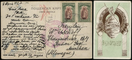 S1372 Bulgarien, Postkarte , Ostern,gebraucht Mit Zensur - München 1917, Bedarfserhaltung. - Brieven En Documenten