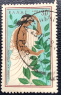 Greece - Griekenland - P3/22 - (°)used - 1958 - Michel 682 - Natuurbeschermingscongres - Gebraucht