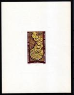 Camerun -1975, Mi.802, Mushrooms, Deluxe Sheet, MNH** - Mushrooms