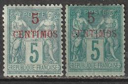 Maroc N° 1 Vert Et Vert Clair - Unused Stamps
