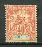 19688 INDOCHINE N°12(*) 40c. Rouge-orange  Type Groupe   1892-96  B/TB - Ungebraucht