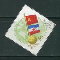 HONGRIE- Y&T N°1506- Oblitéré - 1962 – Chili