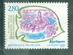 FRANCE - N° 2885 Oblitéré - 67° Congrès De La Fédération Des Sociétés Philatéliques Françaises, à Martigues. - Gebruikt