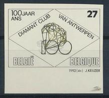 Belgique 1992 Minerals Minéraux Diamond Diamant  Imperf MNH - Minerals
