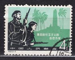 China PR 1963 Mi# 684 Cuban Revolution -used (y11) - Used Stamps