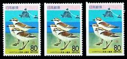 Japón Nº 2118-2118a/b (2 Y 3 Lados) Nuevo** - Temática Fauna - Aves - Ungebraucht