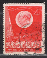 China PR 1959 Mi# 430 Steelworkers Of China -used (y11) - Used Stamps