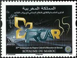 MAROC 35ann. Régime/Retraite 1v 12 Neuf ** MNH - Marruecos (1956-...)