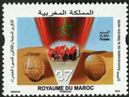 MAROC 37ann. Marche Verte 1v 2012 Neuf ** MNH - Marruecos (1956-...)