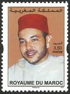 MAROC Roi Mohammed V(Philaposte)1v12 Neuf ** MNH - Marokko (1956-...)