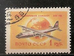 RUSSIE  POSTE AERIENNE   N°    110   OBLITERE - Gebruikt