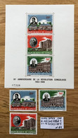 CONGO BRAZ 1966 Mi 103 / 105 + Block 4 - YT PA 41 / 43 + BF 5 MNH NEUF POSTFRISCH CV 6€ LUXE - Congo - Brazzaville