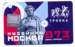 Russia Moscow Transport Card Troika Metro 2020 Pushkin, 873 Years To The City - Russland