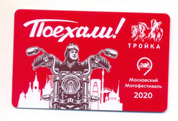 Russia Moscow Transport Card Troika Metro 2020 Motofest Motorcycle - Russland