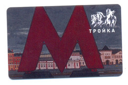 Russia Moscow Transport Card Troika Metro 2020 Art - Russland