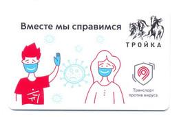 Russia Moscow Transport Card Troika Metro 2020 Anti Coronavirus COVID-19 Special - Russland