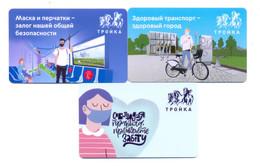 Russia Moscow Transport Card Troika Coronavirus COVID-19 Healthy City Sécurité 3 Pcs - Russland