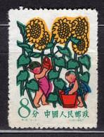 China PR 1958 Mi# 380 Day Of The Children -(y11) - Unused Stamps