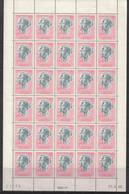 Monaco - Yvert PA87 Feuille Complète Sans Charnière - Scott#C69 Complete MNH Sheet - Prince, Princesse - Ungebraucht