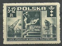 Poland 1946 Mi 444 Fi 411 MNH ( ZE4 PLD444 ) - Denkmäler